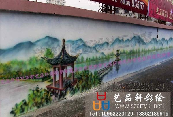 苏州喷画-美丽乡村彩绘