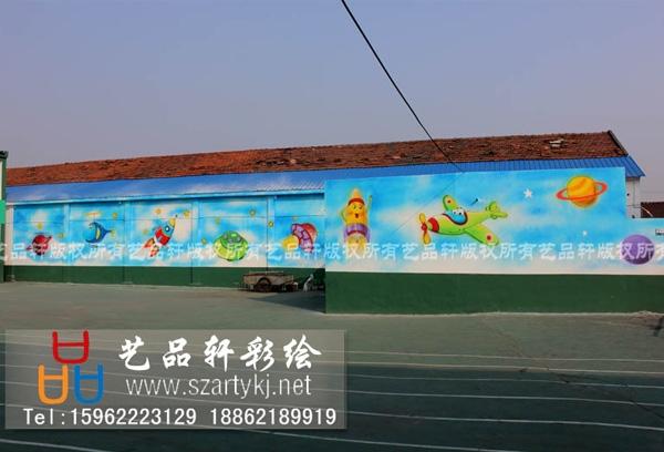 苏州涂鸦-幼儿园 学校彩绘