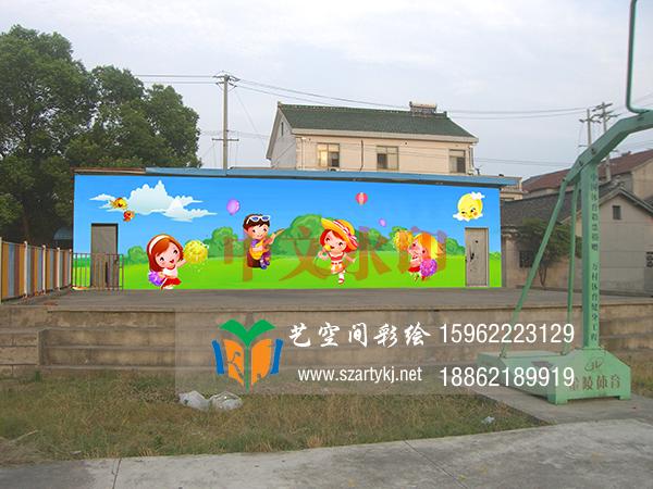 临湖镇黄庐幼儿园