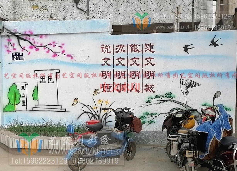 吴中文化墙