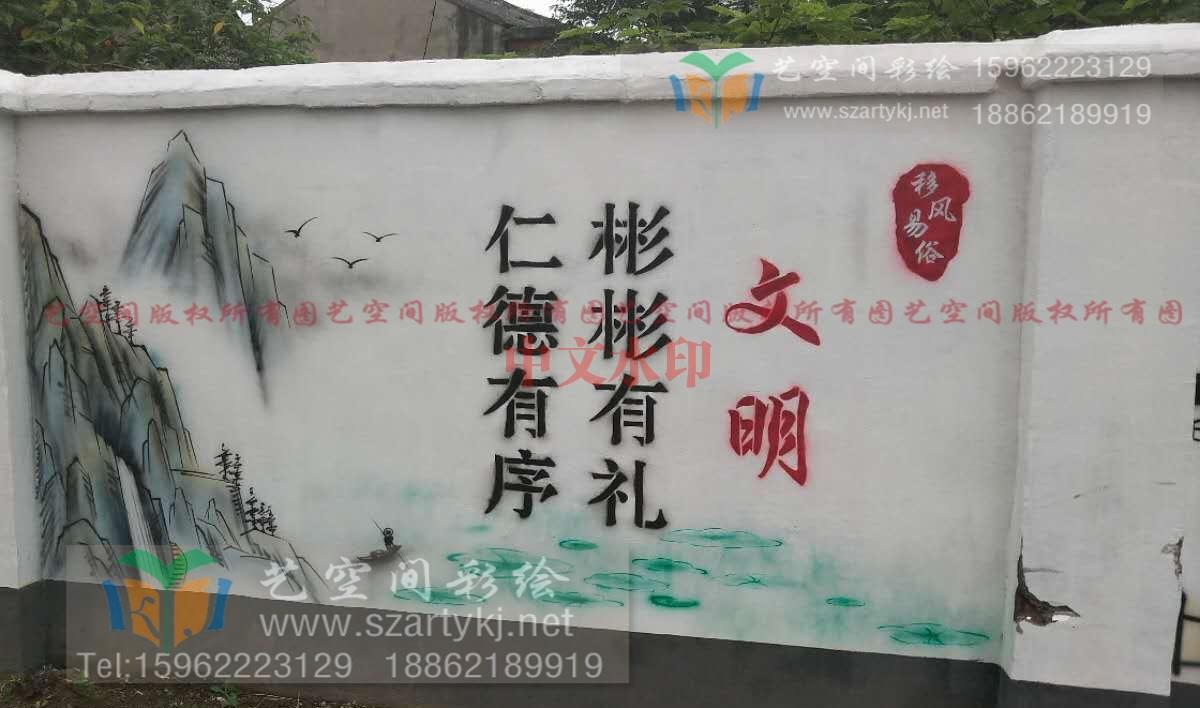张家港彩绘
