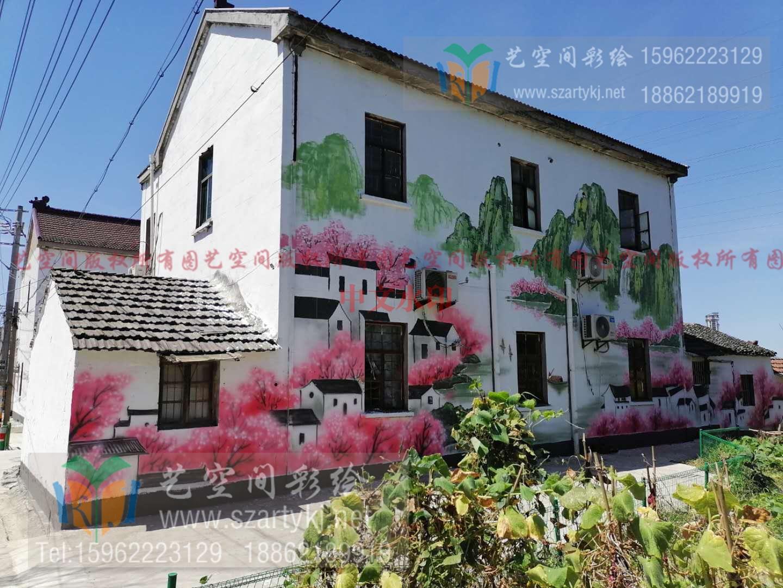吴中南通乡村画