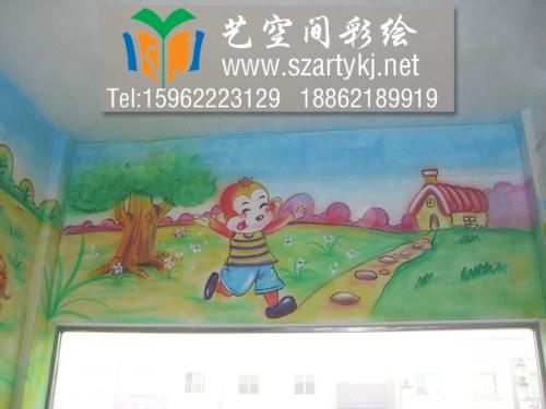 盛泽乐乐幼儿园