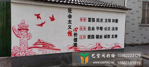 苏州乡村彩绘